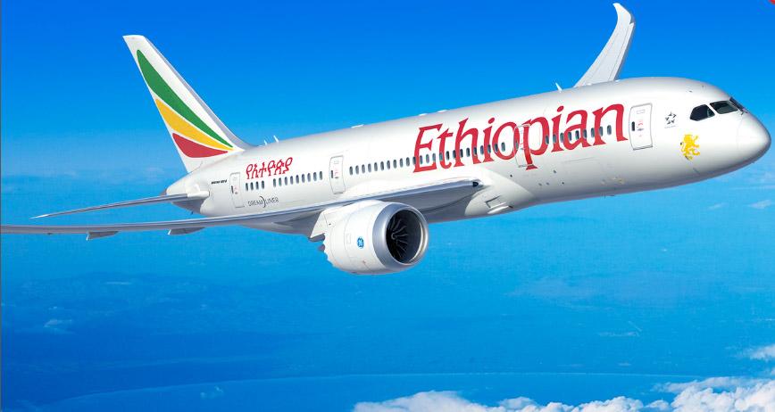 ክፍት የስራ ማስታወቂያዎች | Job openings | Ethiopian Airlines
