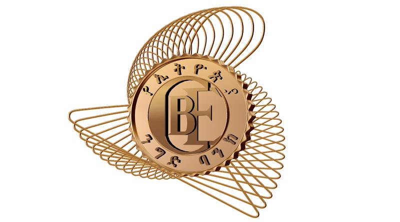 የኢትዮጵያ ንግድ ባንክ ክፍት የስራ ቦታ   Commercial Bank of
