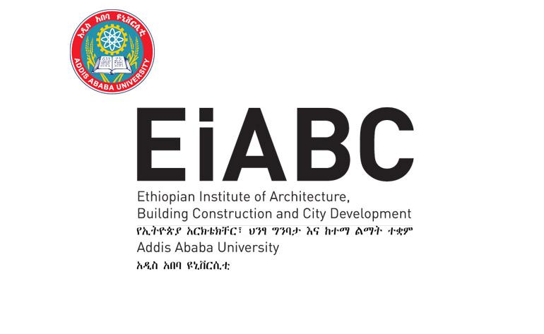 130+ ክፍት የስራ ቦታዎች – job openings Ethiopian Institute of
