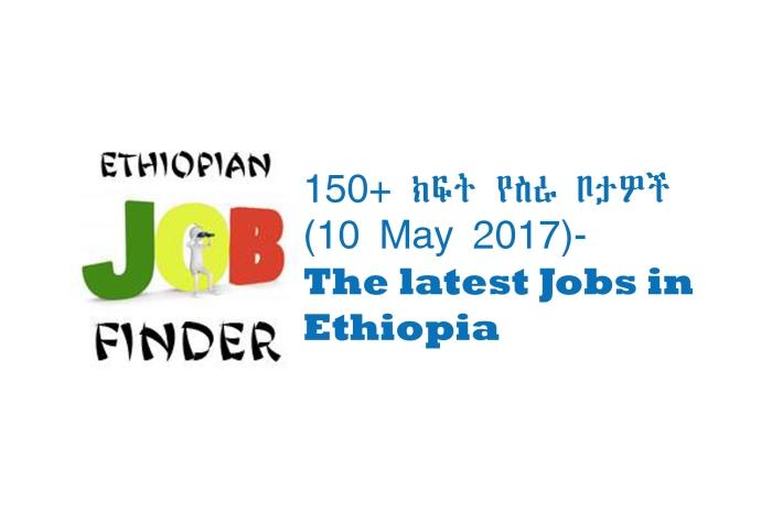 Ethiopian Job Finder
