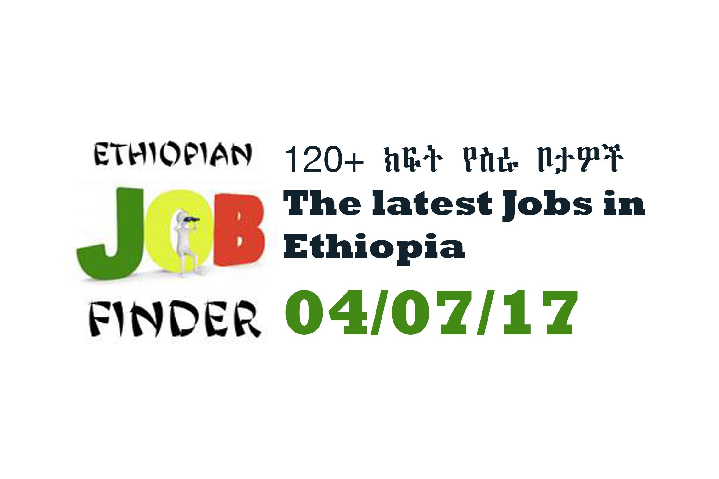 120+ ክፍት የስራ ቦታዎች – The latest Jobs in Ethiopia
