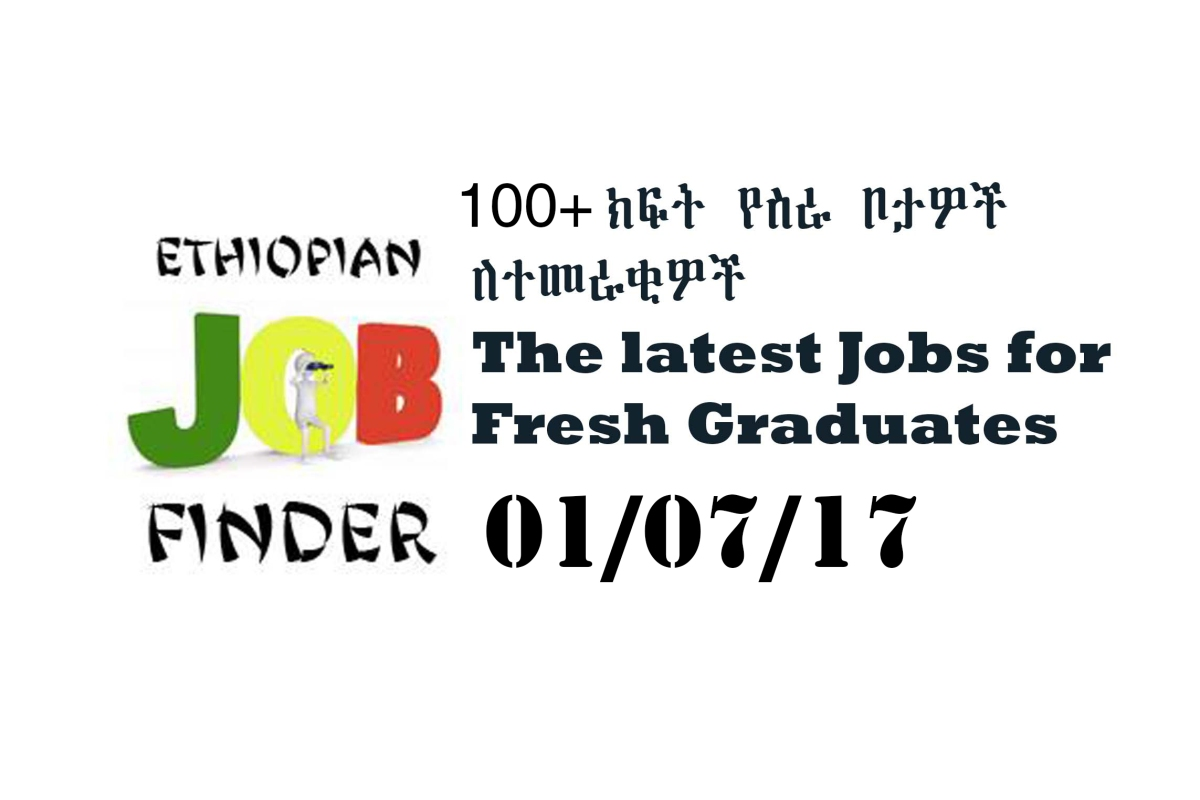 Fresh | Ethiopian Job Finder
