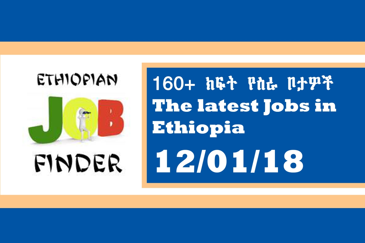 160+ ክፍት የስራ ቦታዎች – Latest Job Openings (12/1/2018